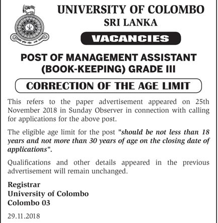 Book Keeper - University of Colombo